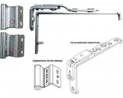 Петля верхняя поворотная ENDOW для окон и дверей