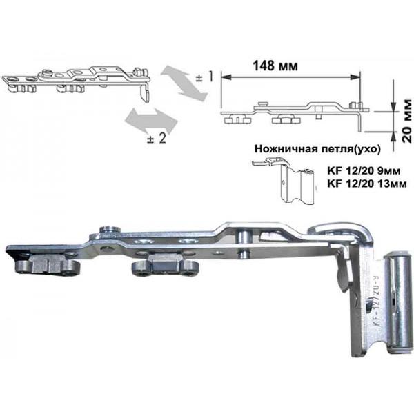 Ножницы на поворотные пластиковые окна и балконные двери Siegenia Favorit Classic, 7 DF, 290 мм - 1560 мм