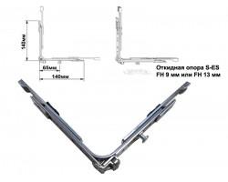 Угловая передача Siegenia VSU с роликом для пластиковых окон и дверей