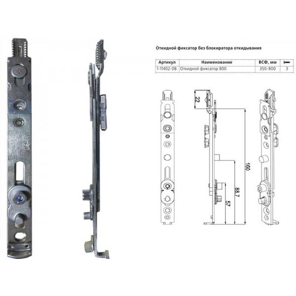 Откидной фиксатор KALE для пластиковых окон и балконных дверей