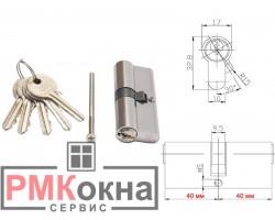 Цилиндр профильный (личинка) 40*40 80 мм Dorma CBF-1 5 ключей для замка пластиковой двери