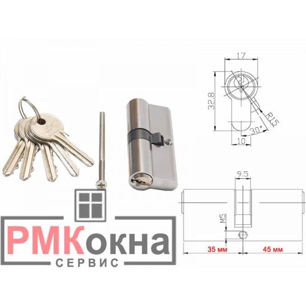 Цилиндр профильный (личника) 35*45, Dorma для замка пластиковой двери